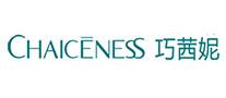 巧茜妮CHAICENESS婴儿护肤品标志logo设计