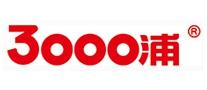 3000浦烧烤标志logo设计