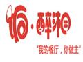 饭醉湘煲仔饭快餐标志logo设计