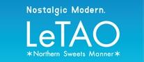 LeTao甜品标志logo设计