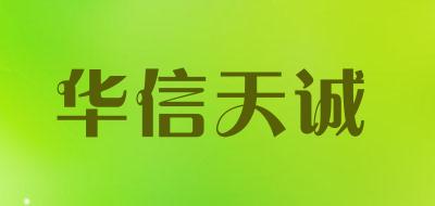 华信天诚泡芙标志logo设计