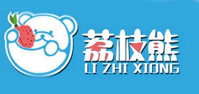 荔枝熊LIZHIXIONG运动鞋标志logo设计