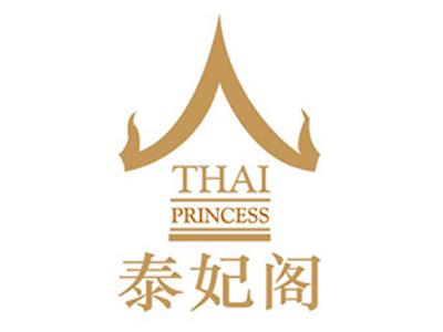 泰妃阁泰国菜标志logo设计