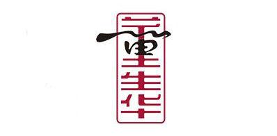 董生华笛子标志logo设计