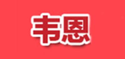 韦恩世家乐器标志logo设计
