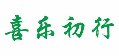 喜乐初行裤袜标志logo设计