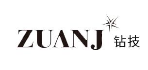 钻技ZUANJ钻石标志logo设计