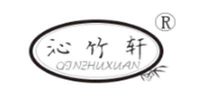 沁竹轩乐器标志logo设计