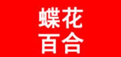 蝶花百合床垫标志logo设计