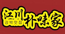 江川朴味家快餐标志logo设计