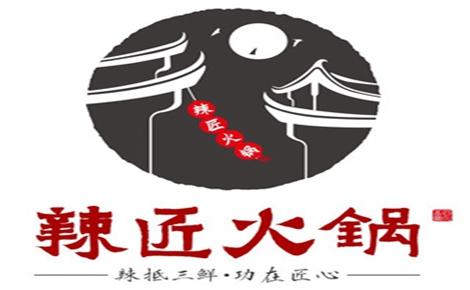 辣匠旋转火锅旋转火锅标志logo设计