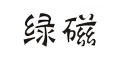 绿磁烤箱标志logo设计