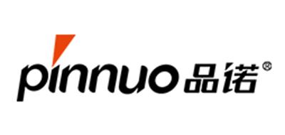 品诺pinnuo数码相机标志logo设计