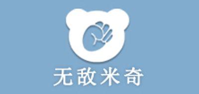 无敌米奇WD.MIQI马甲标志logo设计