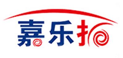 嘉乐拓儿童电动车标志logo设计