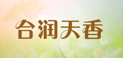 合润天香红茶标志logo设计