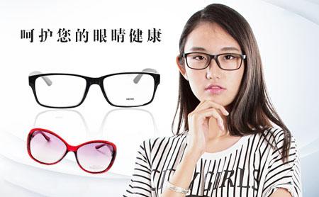 JINGGONG精功眼镜