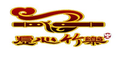 虚心竹乐乐器标志logo设计