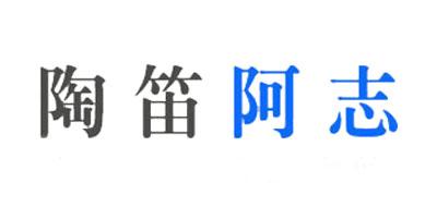 陶笛阿志陶笛标志logo设计