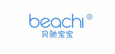 贝驰宝宝宝宝餐椅标志logo设计