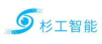 哈博森Hubsan无人机标志logo设计