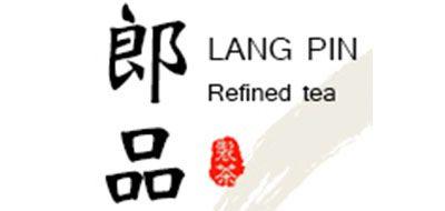 郎品LANGPIN铁观音标志logo设计