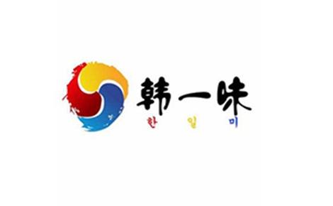 韩一味韩国料理标志logo设计