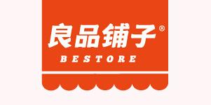 良品铺子卤味熟食标志logo设计