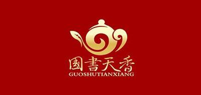 国书天香铁观音标志logo设计