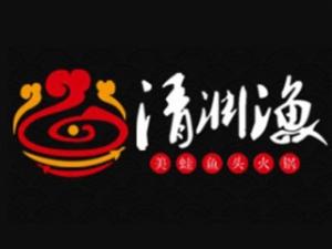 清渊渔美蛙鱼头火锅美蛙鱼头标志logo设计